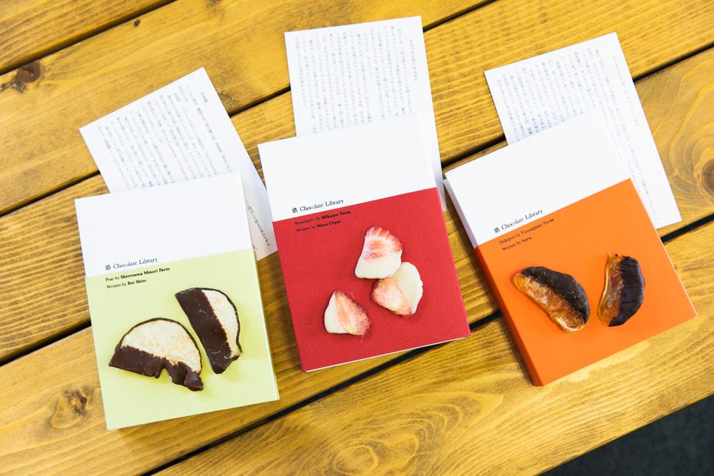 「読むチョコレート」が創り出す、新たなカルチャーとは? Chocolate Libraryインタビュー