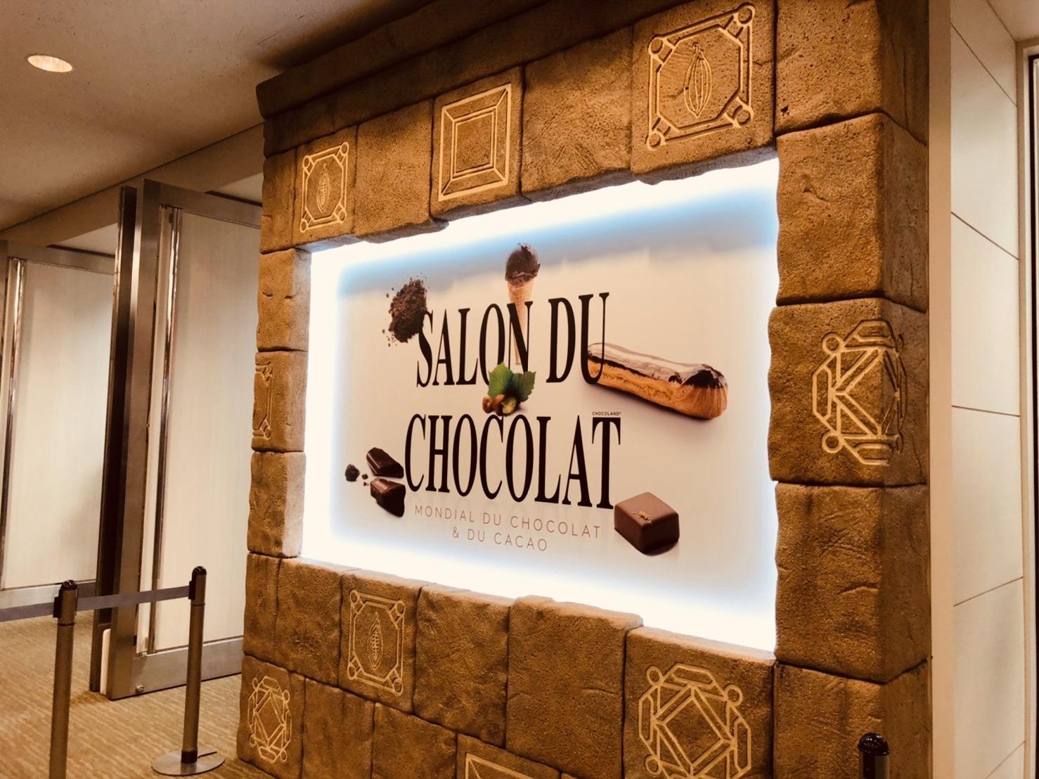 愛が生んだ奇跡のチョコレート ①