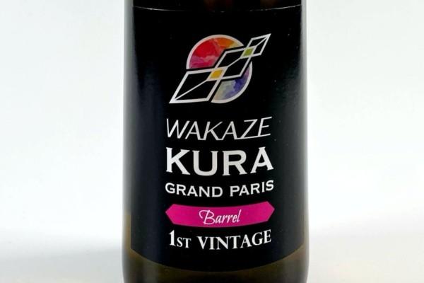 フランス産の日本酒が届いたZE