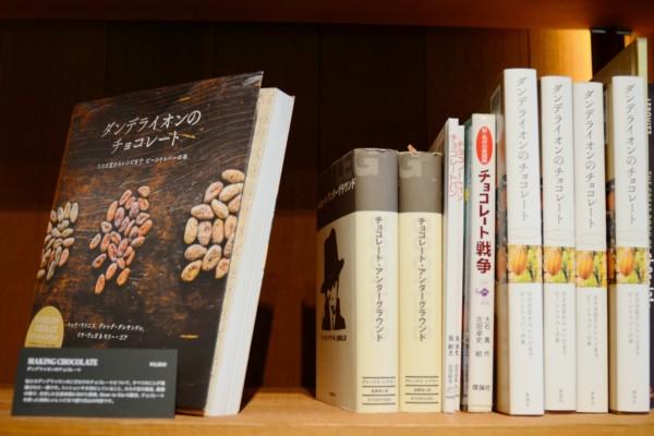 ヒッピーからチョコレートへ。ダンデライオン・チョコレート・ジャパン代表取締役CEO 堀淵清治 vol.2