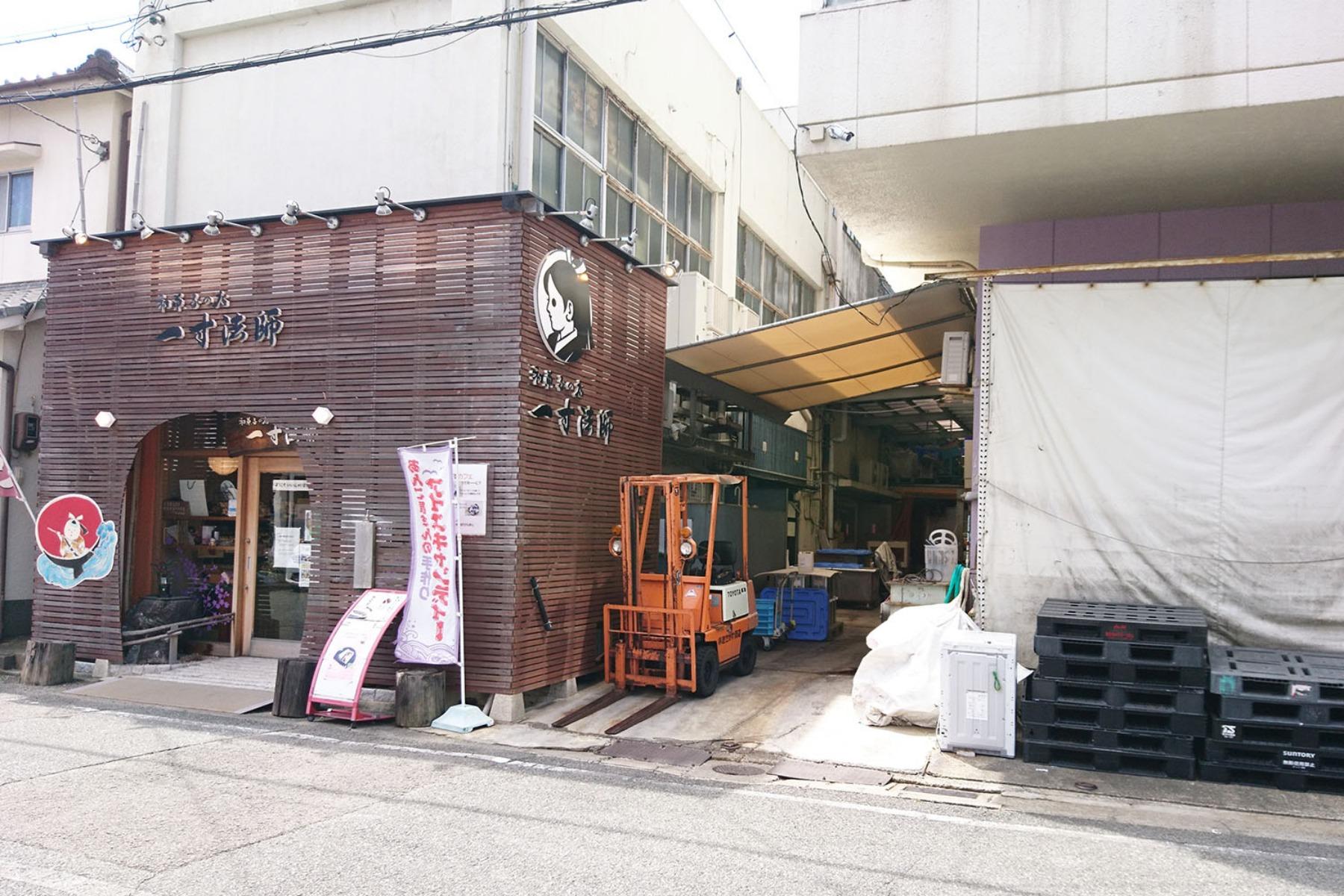 カカオニブ×あんこの可能性。日本最古の製餡所「きたかわ商店」の新たな挑戦