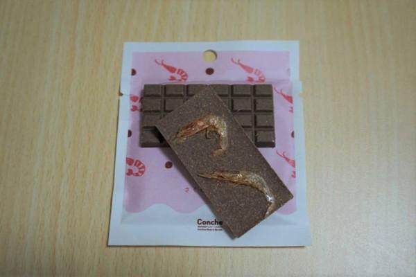 さくらえび×醤油×チョコ!?地場食材を楽しむチョコレート!