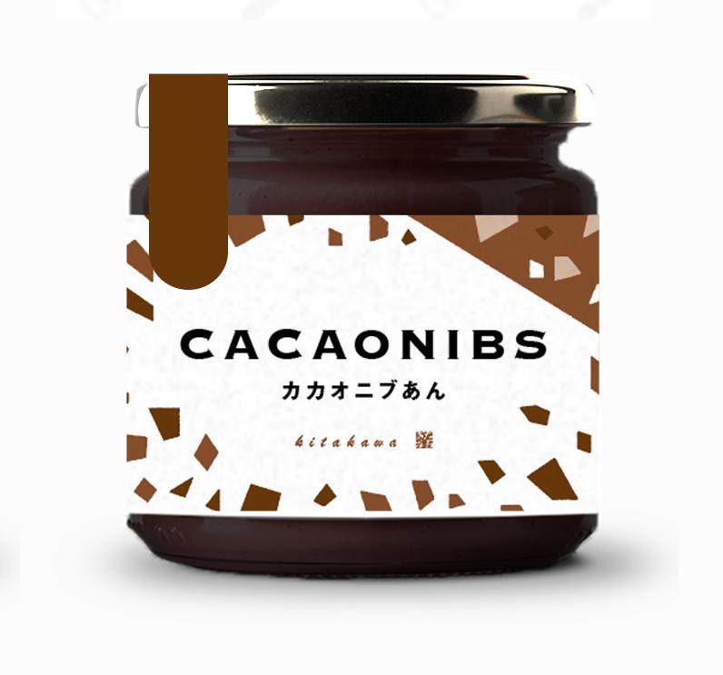 """""""カカオの""""新たな価値の創造""""を目指すAPeCAが日本で最も古いあんこ屋「きたかわ商店」とコラボレーション「KITAKAWA ANKO PASTE」を開発・販売"""