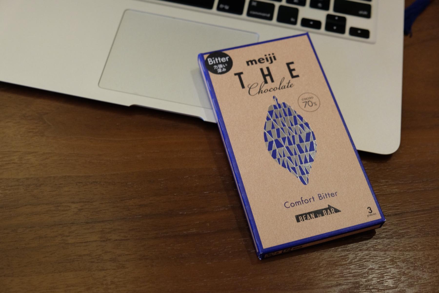 明治「ザ・チョコレート」の立役者に聞く、開発の裏側