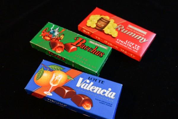 60sチョコレートパッケージメモリアル