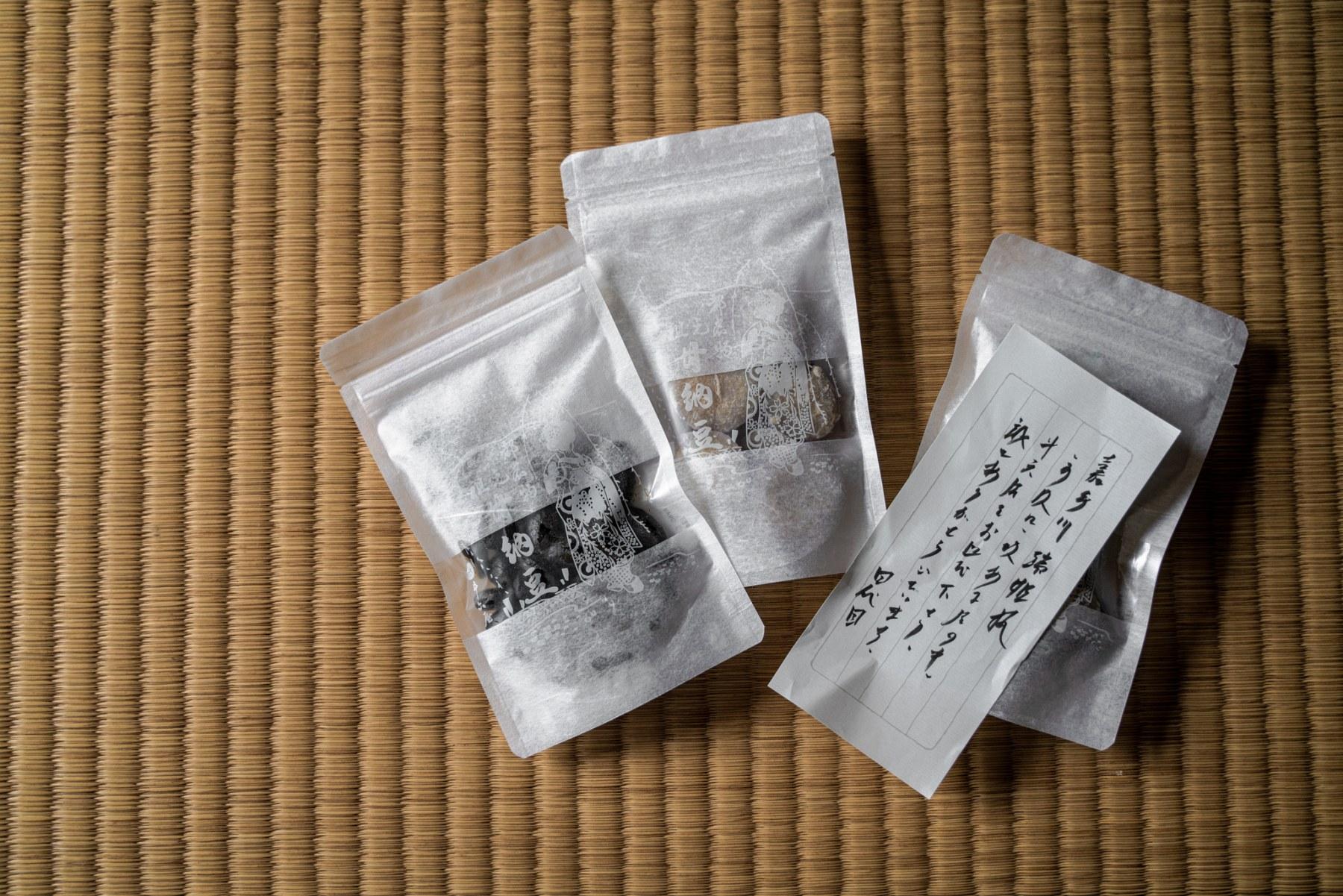 お取り寄せのチョコ菓子・カカオ菓子④京都・斗六屋とDari Kのコラボ「加加阿甘納豆」