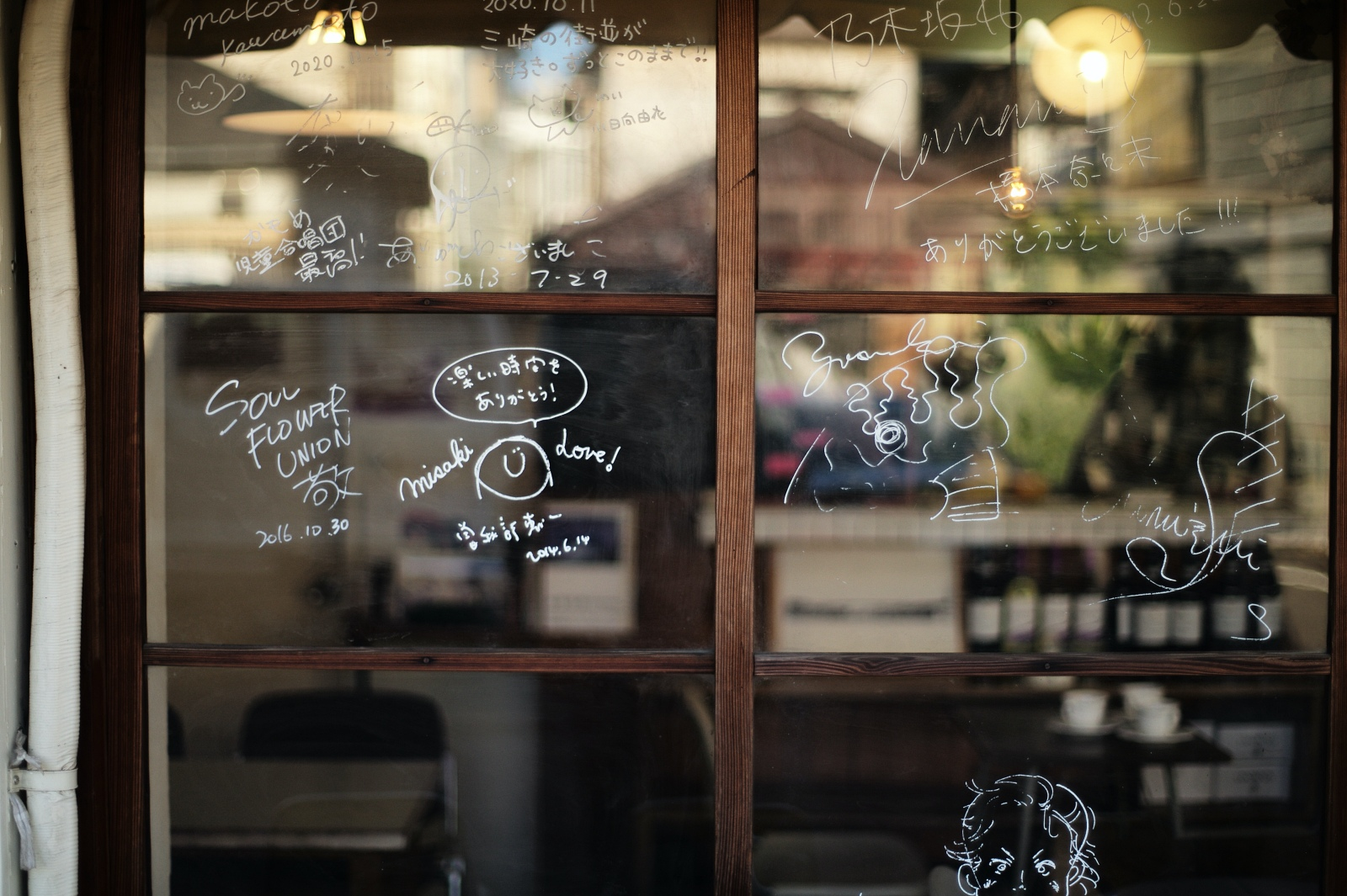 Travelogue<br>チョコレートを巡る旅〈三浦半島 前編〉ドーナツとパンとコーヒー、時々チョコレート。