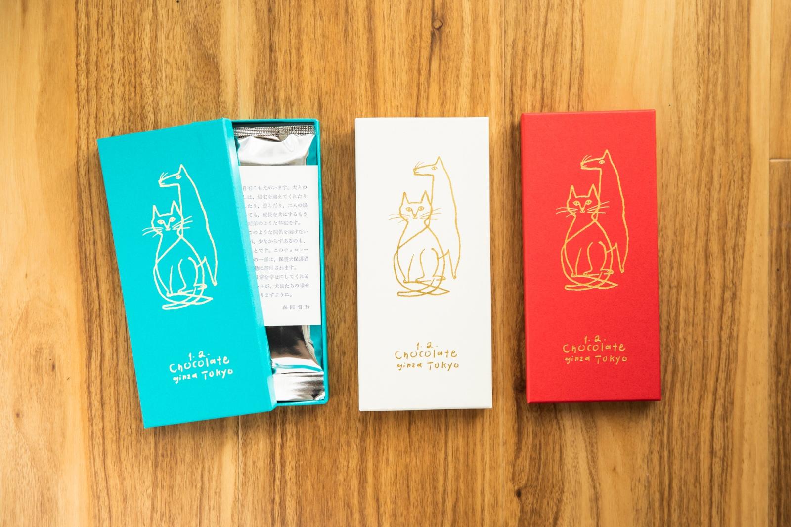森岡督行連載 文化とチョコレートの美味しい話 vol.2 イラストレーター山口洋佑さん