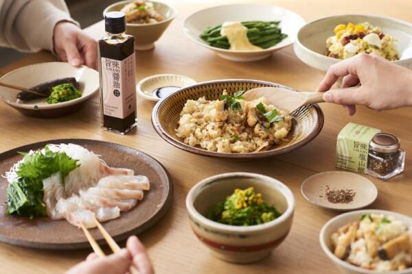 いろいろな料理に使ってみて。新しい旨味調味料「カカオの旨味シリーズ」