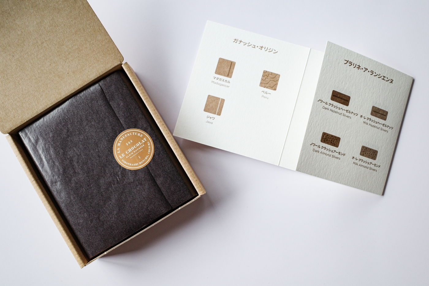 """ル・ショコラ・アラン・デュカス  """"産地の違いを楽しむ、チョコ好きや食通に贈りたいボンボン・ショコラ"""""""