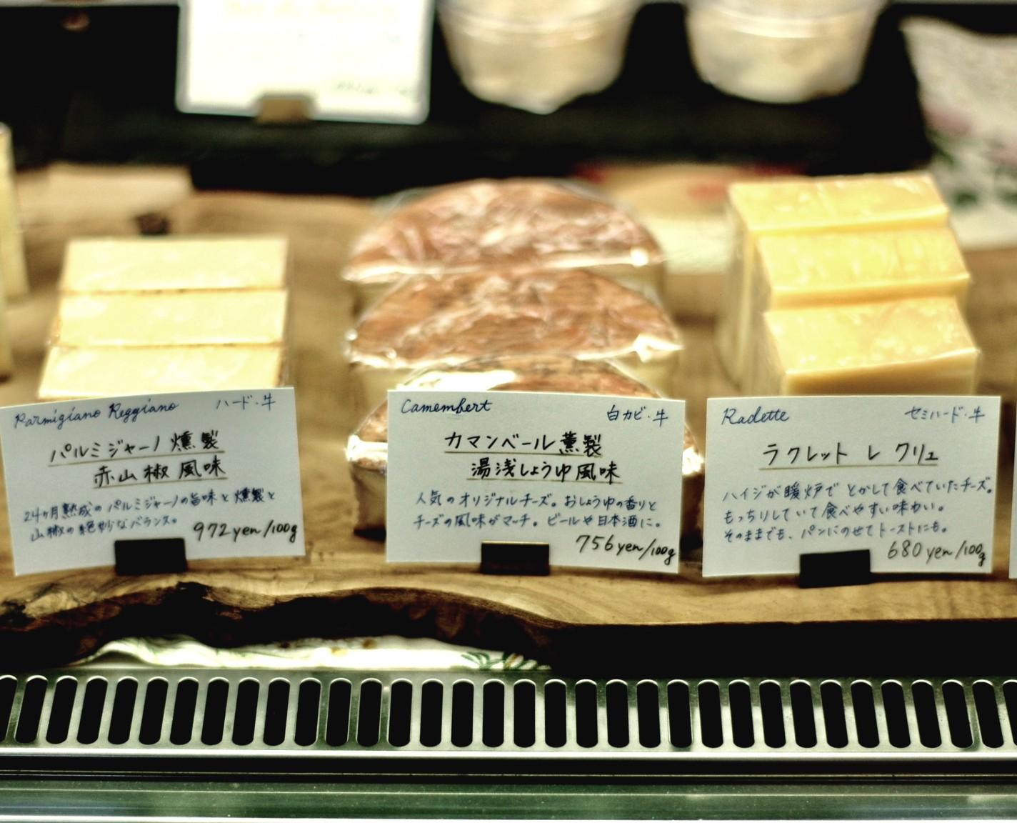 「カカオ醬」でチョコレート業界に旋風を巻き起こした、湯浅醤油の新古敏朗さんが描く食の未来とは