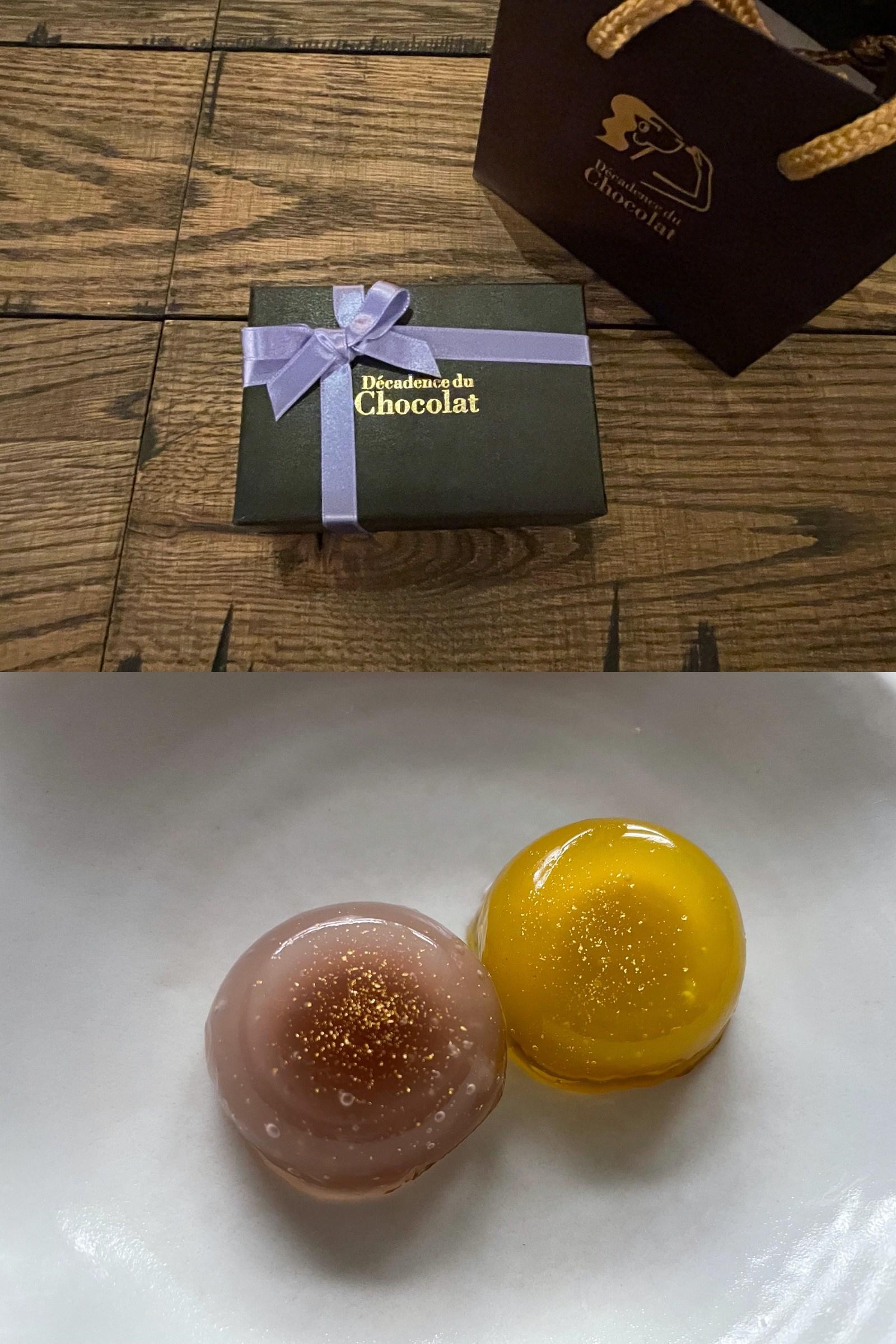 """デカダンス ドュ ショコラ""""ぷるんと冷たい変わり種のチョコの正体とは・・・?"""""""