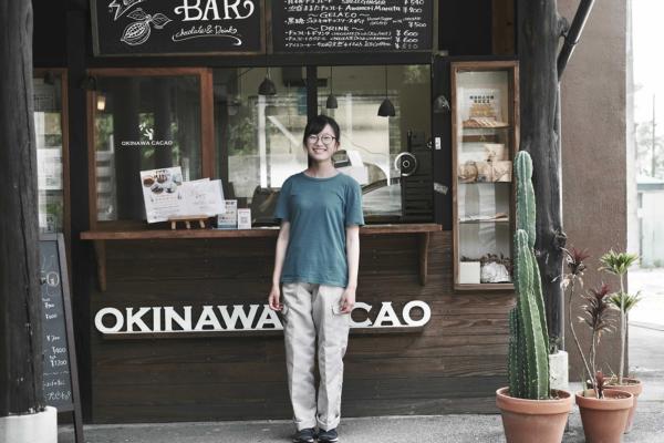 カカオ愛農大生のカカオ体験記② 「OKINAWA CACAO」でのお仕事編